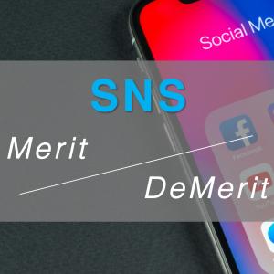 SNSの20のメリットとデメリット|ソーシャルメディアとコミュニケーションの関係性