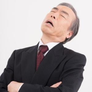 年収1300万円だけど居眠り・さぼりの千葉市議会議員はこいつだ~