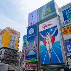 吉本芸人のシルク姉さんが大阪都構想に狂気する!各方面からなぜ?の声