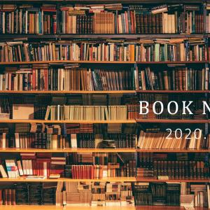 【BOOK NOTE】2020年10月