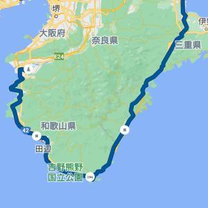 【日本一周中】四日市〜和歌山