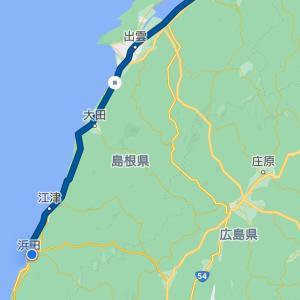 【日本一周中】鳥取県 境港〜島根県