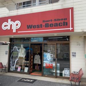 CHP WEST