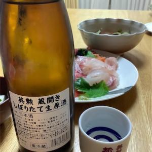 斎藤酒造 英勲 蔵開き しぼりたて原酒