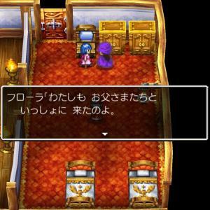 【ドラクエV】スマホ版(DS版)は船でフローラに