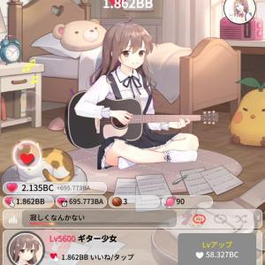 【ギター少女】今日のギター少女 レベル5600
