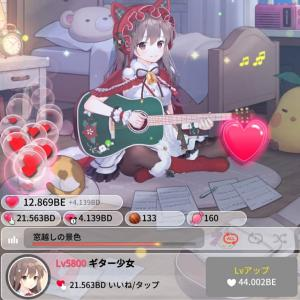 【ゲーム】ギター少女 レベル5800 クリスマス