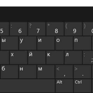 Windows と iOS のロシア語キーボード配列の違い (ニーモニックと表音)