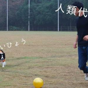 【開幕】誇りをかけたサッカー勝負⚽️🔥