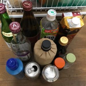 瓶缶ペットボトル回収の日?