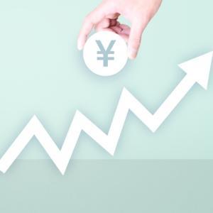 2020年冬の米株投資スタンス(大統領選挙前からワクチン承認まで)