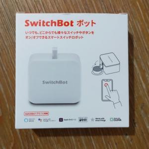 絶対オススメ!!スマートリモコン「Switch Bot」の「ボット」の組み合わせでIoTを目指す