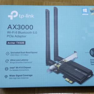 tp-link「Archer TX50E」で古いパソコンをWi-Fi6へ