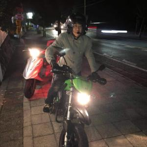 初めてのバイク