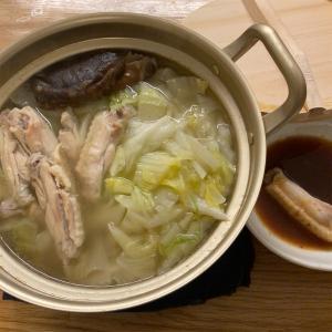 ホロホロ鶏手羽中の水炊き【もみじおろしポン酢で】