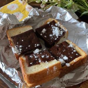 家族でどうぞ!「スライス生チョコレート」で食パンを焼く【簡単おやつ】