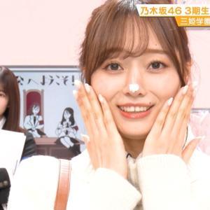 ノギザカスキッツACT2 第1回 三姫学園生徒会へようこそ! 梅澤美波画像まとめ【画像20枚】