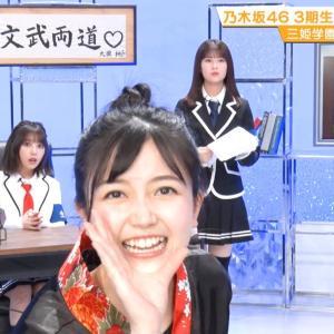 ノギザカスキッツACT2 第1回 三姫学園生徒会へようこそ! 久保史緒里画像まとめ【画像20枚】