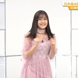 ノギザカスキッツACT2 第1回 GOGO!第8世代 柴田柚菜画像まとめ【画像17枚】
