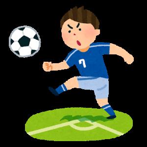 ガンバの象徴の遠藤保仁選手が磐田に期限付き移籍だけど、プレーが見られるなら大歓迎なのだ