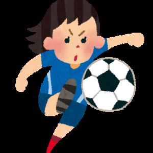 熊谷紗希が欧州CL決勝で日本人初ゴール!男女海外組の中でも突出した存在に注目すべき