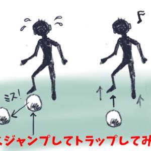 少年サッカー トラップが苦手な選手集まれーーー