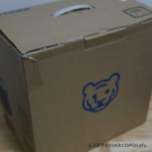 【タイガー グリル鍋 3枚プレートを買う】CQG-B30NとCQG-B300の違いとは?