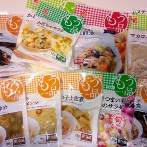 【ネタバレ】カネ吉の惣菜おまかせセット【とってもお得】