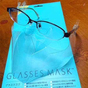 メガネにつけるマスク
