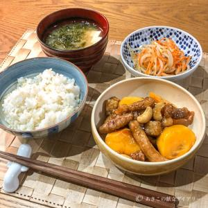 火曜日は豚肉の日。季節の柿が入ったうまうま酢豚だよ。