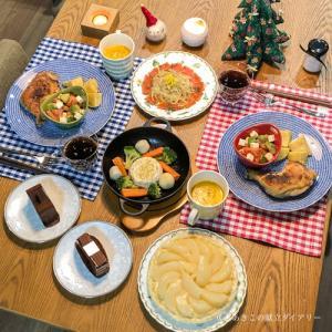 クリスマスの腕まくりごはん。料理に没頭できる幸せ時間。