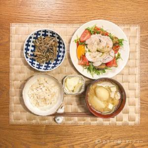 鶏を煮た出汁で、お味噌汁を作ろう。