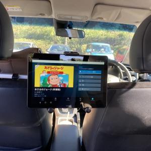 車内シアター化!後部座席用タブレットホルダーが長距離ドライブに必須になった!