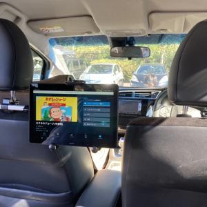 車内シアター化!我が家はAmazonPrimeVideoやU-NEXTで長距離ドライブが快適になりました