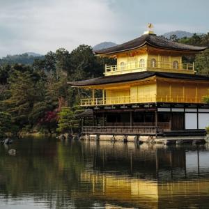 インバウンドとは何?【観光・外国・日本に関係するの?】その歴史を勉強する!