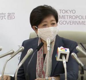 【速報】東京都、新たに401人感染 重症者3人増え54人 11月25日