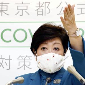 【速報】東京都、札幌市、のコロナ感染者が発表