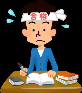 【受験】受験生・感染対策して頑張れー!