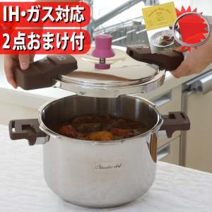 【料理】 - 圧力鍋 って魚の骨や肉もトロトロに