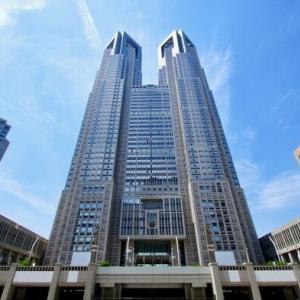 【速報】東京都、今日の感染者数だと・緊急事態宣言の解除は無理ですね。