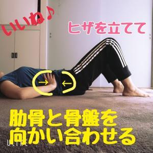 リラックスだけじゃない!腰が痛い人、やらなきゃ損 腹式呼吸のやり方編
