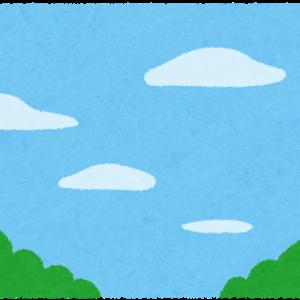 空は無限のキャンバス