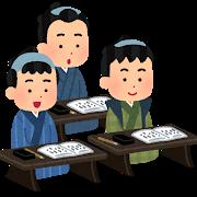 感想『江戸絵皿絵解き事典 絵手本でわかる皿絵の世界 河村通夫/著』