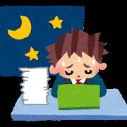 寝る前に食べることは、胃を徹夜で残業させること