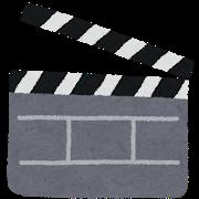 「今」とは「人生」という一つの壮大な「映画」づくりの真っ最中