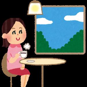 至福のひとり時間「me  time」で、ストレス軽減&エネルギー回復