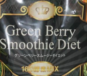 置き換えダイエット体験:イデアのグリーンスムージで気になる原料は体に安全?