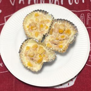 【第3週目 金曜日】卵不使用の焼きツナマヨコーン