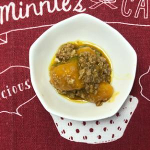 【第10週目 月曜日】免疫レシピ 南瓜のひき肉あんかけ