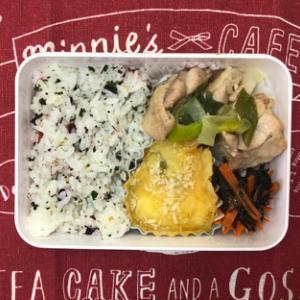 【第10週目 木曜日】免疫レシピ 木曜日のお弁当